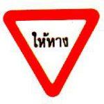 traffic-sign-1-04