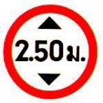 traffic-sign-1-29