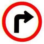 traffic-sign-1-31