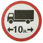 traffic-sign-1-38