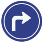traffic-sign-2-06