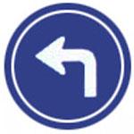traffic-sign-2-07