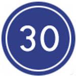 traffic-sign-2-16
